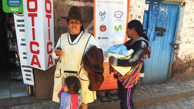 Modelo Peru 4.jpeg