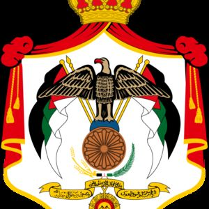 Hashemite Kingdom of Jordan logo